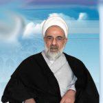 فتوای مرجع بزرگوار تقلید ایت الله العظمی گرامی حفظه الله