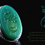 پاسخ به شبهه ی قطع دست بیگناه توسط امیر المومنین حضرت علی علیه السلام